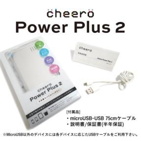 cheero Power Plus 2性能
