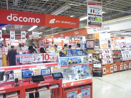 家電量販店でモバイルバッテリーを購入すると割高