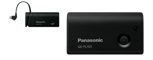 QE-PL103の特徴